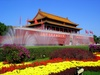 Forbidden city - Beijing (北京) - The Forbidden City (紫禁城)