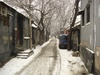 Hutong under the snow - Beijing (北京) - HuTong (胡同)