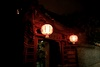 Red entry - Yunnan (云南) - Lijiang (丽江)