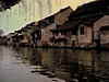 Water village - Zhejiang (浙江) - Xitang (西塘)